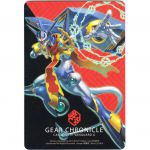 Produits Dérivés CardFight Vanguard Clan Card (carte Du Clan) Gear Chronicle - Chronojet Dragon