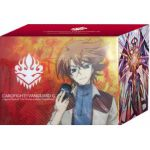 Boites de Rangement CardFight Vanguard Deck Box Vanguard G - Legend Deck 2 : The Overlord Blaze Toshiki Kai
