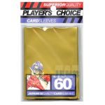 Protèges Cartes Format JAP Accessoires Player's Choice Yu-gi-oh! Gold