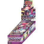 Boosters Japonais Pokémon Boîte de 20 boosters XY - Collection Break - Bandit Ring (Japonais)