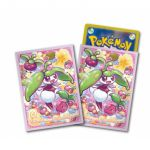 Protèges Cartes Pokémon Sleeves Pokemon Center - Tropical Party Par 64
