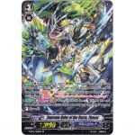 Cartes Spéciales CardFight Vanguard G-BT13/S08EN - Supreme Ruler of the Storm, Thavas