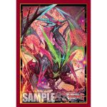 Protèges Cartes Format JAP CardFight Vanguard Import Jap Par 70 -  Mini Xtra Vol. 42 Dragabyss, Luard