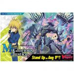 Boosters CardFight Vanguard Boîte 12 Extra Boosters V-EB08 : My Glorious Justice