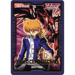 Cartes Spéciales Yu-Gi-Oh! DUDE03 - Field Center - Joey Wheeler & le Dragon Noir aux Yeux Rouges