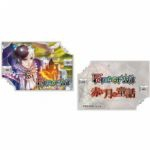 Produits Dérivés Force of Will Dual Life Counter Grimm, The Fairy Tale Prince