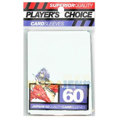 Protèges Cartes Format JAP Player's Choice Yu-gi-oh! Blanc