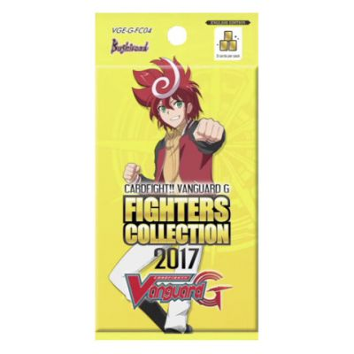 Boosters G Fighters Collection 2017