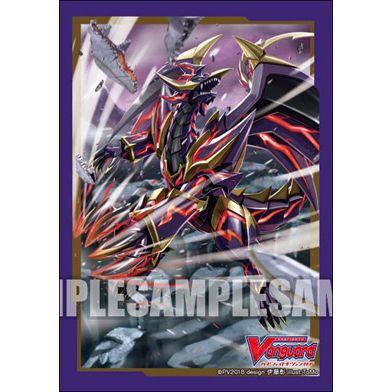 Protèges Cartes Format JAP Import Jap Par 70 - Mini Vol. 375 : Gust Blaster Dragon ( Shadow Paladin )
