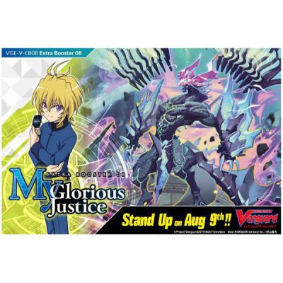 Boosters Boîte 12 Extra Boosters V-EB08 : My Glorious Justice